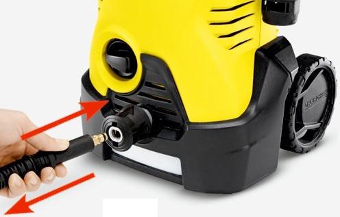 Karcher K3 incorpora el sistema de conexión rápida